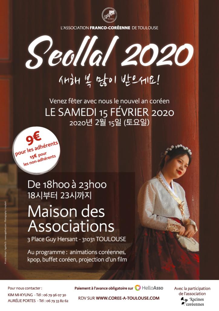 Seollal avec l'association Franco Coréenne de Toulouse